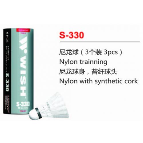 ลูกแบด Nylon 1 x 3 ลูก